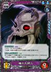 Creature32