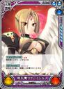 Devil093