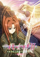 Battle Goddess 2