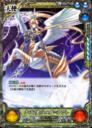 Angel38