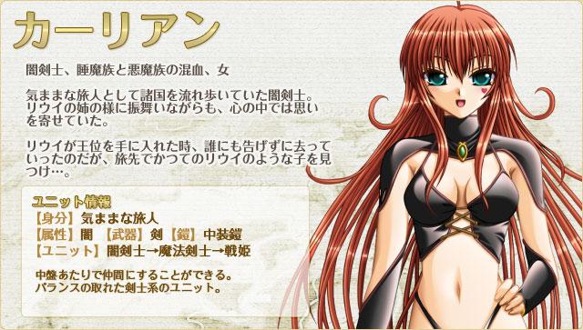File:Karian profile.jpg