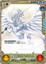 Angel37