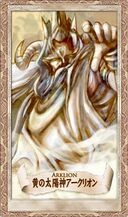 Arklion profile