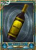 Gold Label Bottle