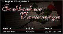 Enakkaahave Varuvaaya