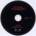DVD Disc 8.png
