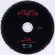 DVD Disc 8