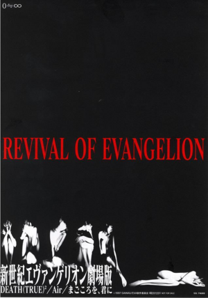 Revival of Evangelion Poster