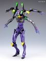 EVA-13 Four Arms Front.png