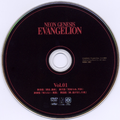 DVD Disc 1.png