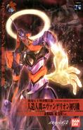 Evangelion Unit-01 Awakening Ver. Rebuild 2.0 Plastic Model Boxart