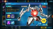 Angel Carrier Evangelion Juego Android