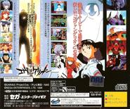 Evangelion en Sega Saturn 2