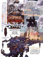 Evangelion ANIMA 03