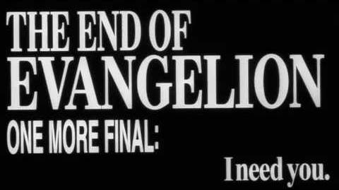 End Of Evangelion - Last scene
