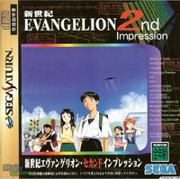 Neon Genesis Evangelion Second Impression Game Box