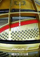 Evangelion 3.0 Piano Poster