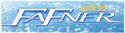 Fafner logo