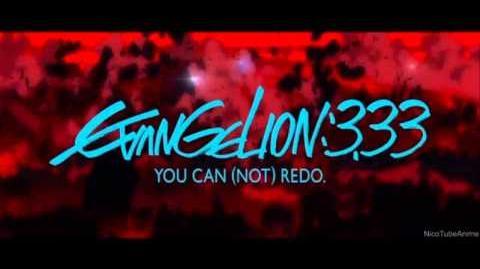 Evangelion 3.33 - CD1T3 - Dark Defender