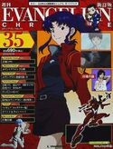 Cover Evangelion Chronicle 35