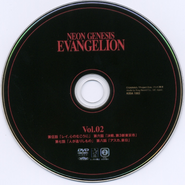 DVD Disc 2