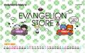 Eva Store 2014 May Wallpaper.png