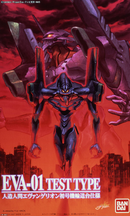 LM-HG Eva-01 Test Type Launch Pad Version Boxart