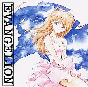 Neon Genesis Evangelion III cover