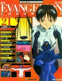 Cover Evangelion Chronicle 21