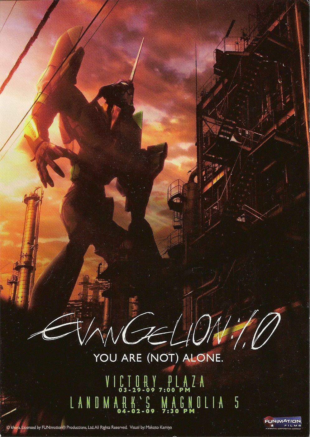 Neon Genesis Evangelion  9a0a1c6ee4f5