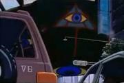 Matarael's Fake Eyes