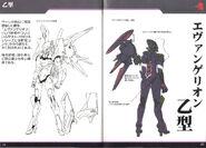 Evangelion Type β diseño mecánico1