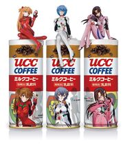 Evangelion UCC Coffee 2