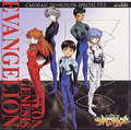 Carddass Evangelion Special File (Cover).png