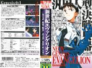 Genesis 01