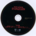 DVD Disc 6.png