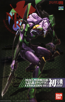 Evangelion Unit-01 Rebuild 1.0 Plastic Model Boxart