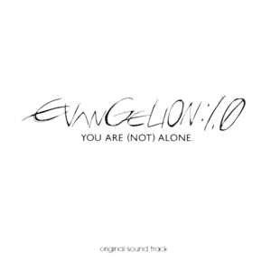 Evangelion 1.0 OST Cover