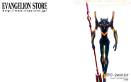 Evangelion Mark.06 Wallpaper