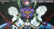 Perfect Grade Evangelion Unit-01 Boxart