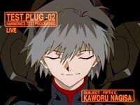 Episodio 24 Kaworu Nagisa