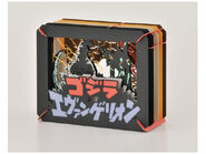 Godzilla-Craftbook