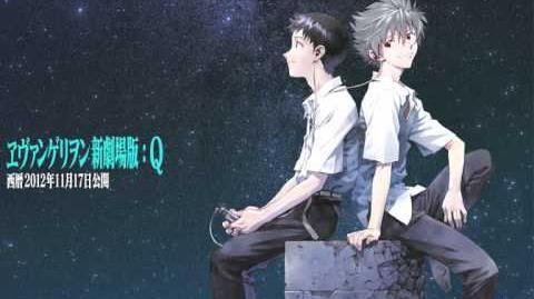 Evangelion Q Soundtrack CD1 08 - Qui veut faire l'ange fait la bête (Piano)