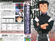 Genesis 09