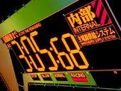 Evangelion Racing Mode