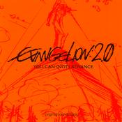 Evangelion 2.0 OST portada