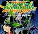 Neon Genesis Evangelion -2: Der Junge und das Messer