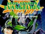 Neon Genesis Evangelion Bändeliste