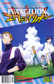 Manga Book 06 (Issue 04) Cover.png