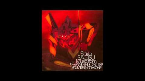 "Music from Evangelion 1.0 You Are (Not) Alone - ""Crépuscule-Tokyo III"""